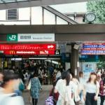 駅のイメージ写真